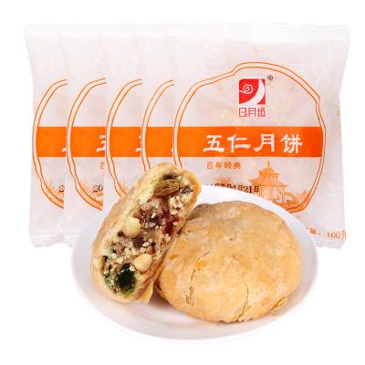 日月坊 月饼五仁酥皮老式手工苏式酥饼500克5个 买2斤送1斤 大白皮黑芝麻早餐饼