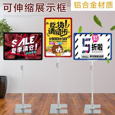 A4臺式海報框pop超市價格牌標價牌支架展示促銷廣告牌倉庫標識牌波迷娜BOMINA