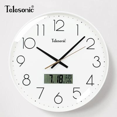 天王星(Telesonic)客廳靜音掛鐘北歐風簡約時鐘臥室鐘表書房餐廳壁鐘輕奢創意石英鐘