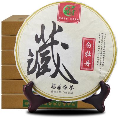 醉享 福鼎白茶白牡丹茶餅高山陳年老茶禮盒裝 350克