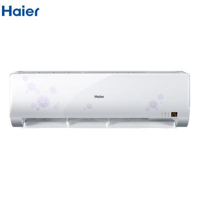【99新】Haier/海爾KFR-32GW/06NHA23A變頻壁掛式冷暖空調無氟變頻自清潔獨立除濕除甲醛節能靜音