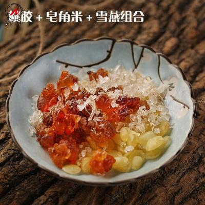 【閃電發貨】皂角米桃膠雪燕組合 云南食用甜品 滋潤營養好