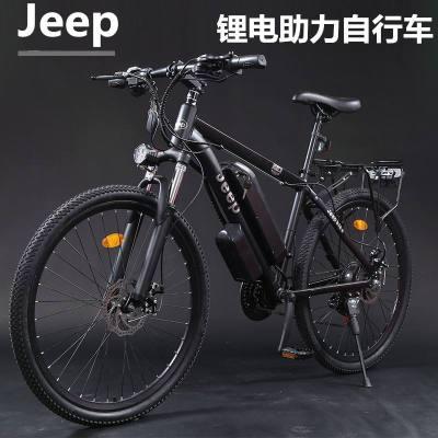 吉普JEEP電動車鋰電助力山地自行車鋁合金自行車男女變速減震36V