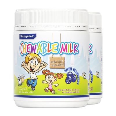 【 澳大利亞進口】美可卓(Maxigenes)藍莓護眼牛奶片150粒*2罐裝 300g 高鈣 全脂 糖果 奶片