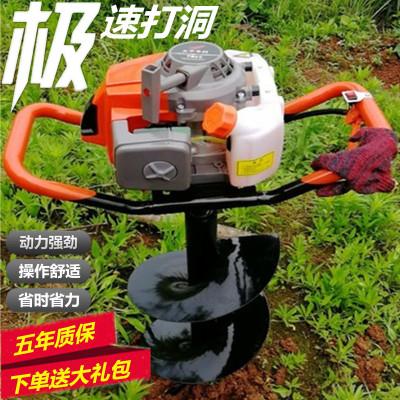 大功率地鉆挖坑機打洞機汽油打樁機小型農用栽樹打洞打坑機鉆冰機 四沖程99cc配20公分鉆頭