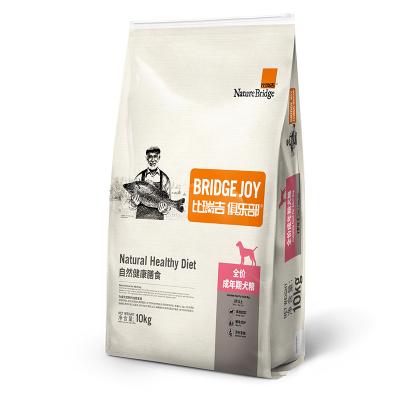 【減50元】Bridge比瑞吉俱樂部成犬糧10kg全犬種通用型天然糧小型犬大型犬狗糧成年期狗干糧