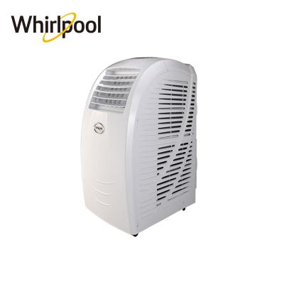 惠而浦(Whirlpool) 大1匹 单冷 家用移动空调 一体机 APC-26EA