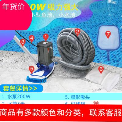 鱼池吸污机游泳池浴池吸污清洗机水下吸尘器小型水底清理机吸粪器
