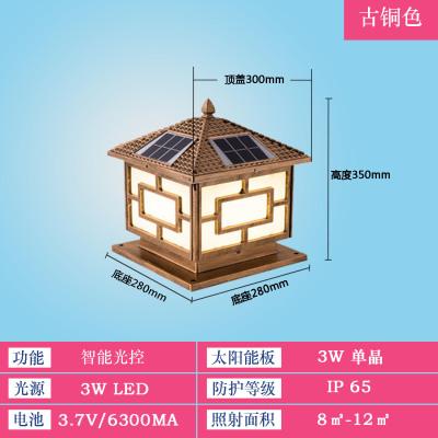 LED太阳能柱头灯户外围墙大门柱子院墙灯防水室外欧式花园别墅家用庭院灯
