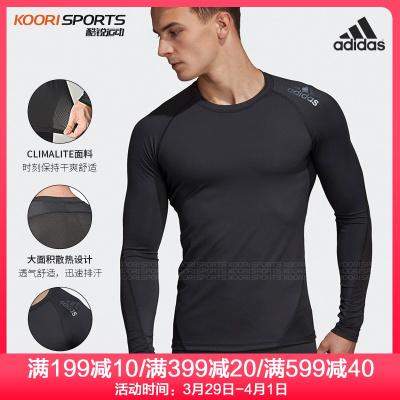 Adidas阿迪達斯男子運動長袖緊身衣籃球足球訓練排汗透氣健身服