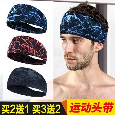 健身導汗止汗帶跑步吸汗頭巾運動發帶護頭帶男女頭戴防汗籃球裝備威珺