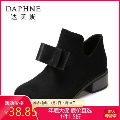 达芙妮旗下鞋柜冬新款圆头短筒中跟甜美蝴蝶结气质短靴1717505068