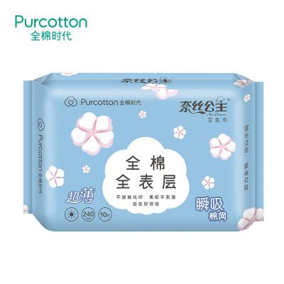 全棉時代 奈絲公主衛生巾瞬吸棉爽超薄日用240MM10片/包