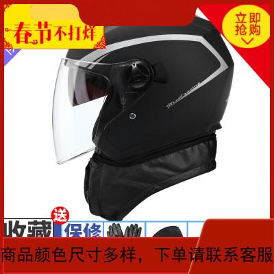 瓶摩托车头盔灰男士冬天暖四季全盔冬季盔安全帽