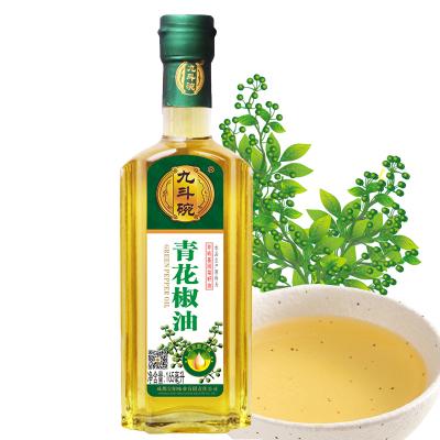 九斗碗青花椒油165ml 麻油青花椒油米线调味油特麻麻辣烫四川特产家用调味油