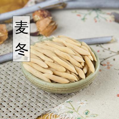 正品新货野生麦冬干500g克天然精选无硫麦冬可配沙参中药
