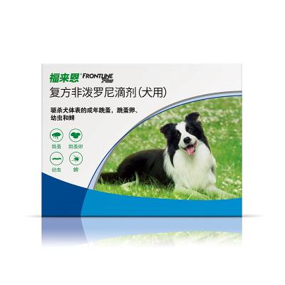福來恩(FRONTLINE)滴劑中型犬10-20公斤狗狗內用寵物蜱蟲跳蚤體外驅蟲藥 (整盒3支)