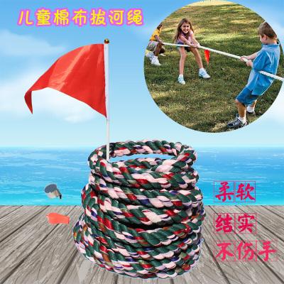 兒童前庭感統能力訓練手眼協調加粗麻繩30米20米健身繩子成人兒童力量訓練戰斗繩甩大繩親子游戲幼兒園運