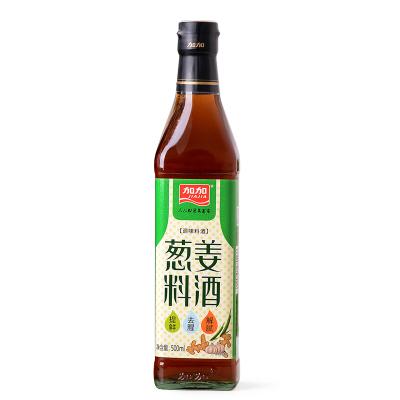 加加 蔥姜料酒500ml 祛腥提味 調味料酒 燒菜增鮮提味烹飪 調味品