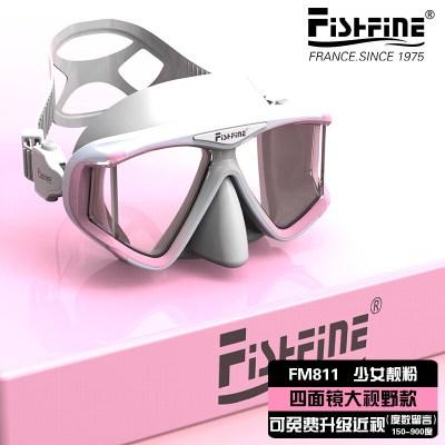 因樂思(YINLESI)法國潛水鏡防塵霧浮潛三寶面鏡罩深潛護目鼻一體游泳眼鏡裝備