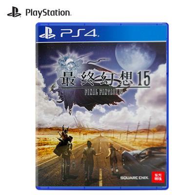 索尼(SONY)PS4游戏 最终幻想15 FF15 中文国行正品游戏碟光盘