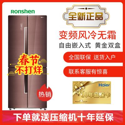容聲(Ronshen)452升十字對開門冰箱變頻風冷無霜家用多門電冰箱BCD-452WSK1FPG