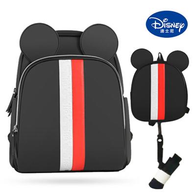 迪士尼2019新款媽咪包多功能防水大容量奶瓶保溫雙肩包外出背包PU時尚媽媽包