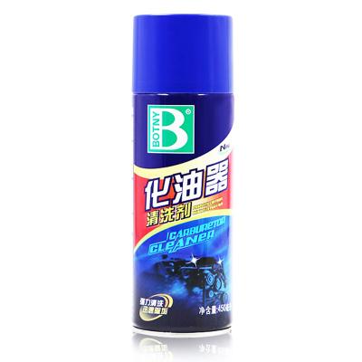 保賜利藍罐化油器清洗劑車用除積炭去油污汽車節氣門噴油嘴免拆清潔劑