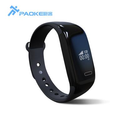 跑客智能运动手环黑色OLED 0.66寸触控 适配跑客跑步机