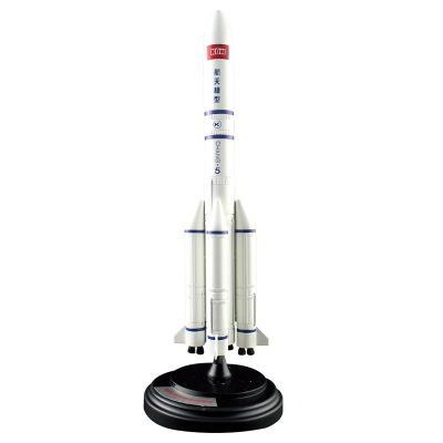 凯迪威 中国长征5号运载火箭1:200仿真合金航天火箭模型仿真