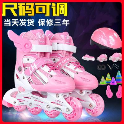 直排溜冰鞋兒童可調男童女童閃光輪滑鞋全套旱冰鞋初學者滑冰鞋漂亮媽媽