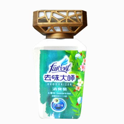 花仙子 茉莉香空氣清新劑臥室家用內除味神器固體清香衛生間廁所除臭香薰 1瓶裝