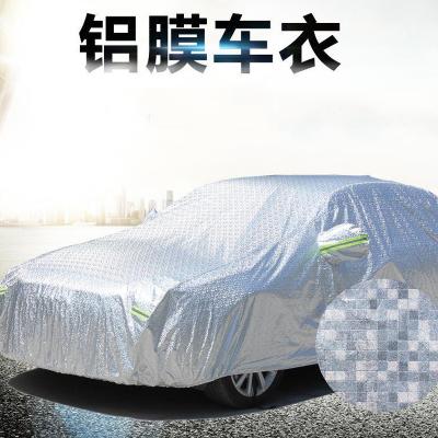海蒂克魯汽車車衣車罩防曬防雨隔熱專用防塵加厚四季通用PEVA鋁膜遮陽罩轎車SUV專用車衣