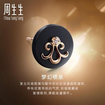 周生生(CHOW SANG SANG) 18K紅色黃金吉祥系列夢幻噴泉黑玉髓鉆石單邊耳釘 89675E定價