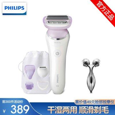飛利浦(Philips)電動剃毛器 脫毛器 女士充電式干剃型剃毛器全身水洗 BRL170/00比基尼款清新紫
