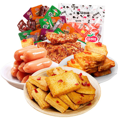 【滿199減120】口水娃魚肉零食大禮包250g 混合裝魚豆腐豆干素牛排 辦公室休閑肉類零食