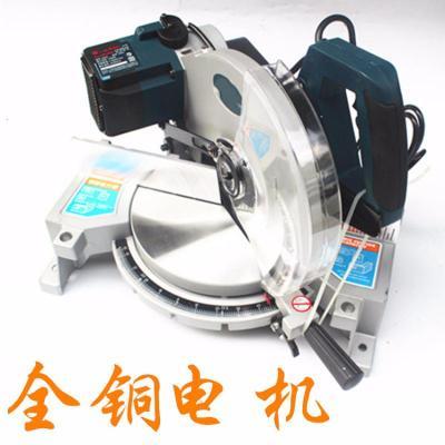 阿斯卡利(ASCARI)96255锯铝机 型材界铝机10寸皮带式铝材切割机家用木材切割机 标配+120齿锯片