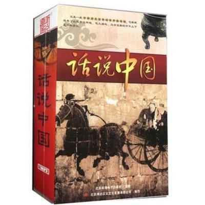 原裝正品孫剛 話說中國7MP3 70小時上下五千年CD歷史故事