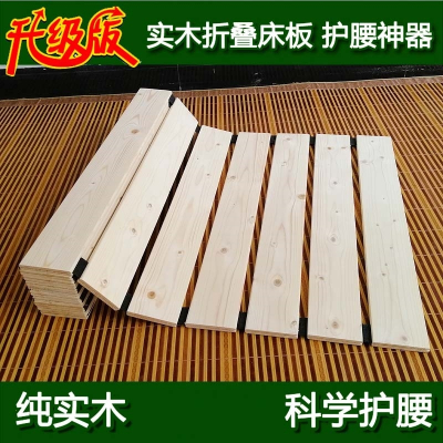 实木床板可折叠松木沙发硬床垫1.5单人护腰床铺卷木板1.8米排骨架 其他 长1.8米宽0.7米如需圆角请备注