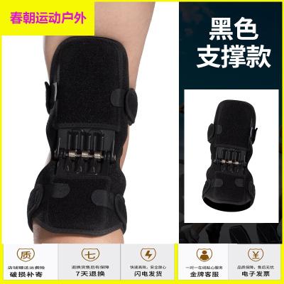 戶外放心購行走助力器輔助老人深蹲膝蓋關節保護跑步幫助步行無動力器材走路新款