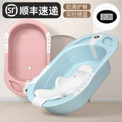 嬰兒洗澡盆兒浴盆寶寶用品可坐躺通用小孩兒童沐浴桶大號家用 粉色不感溫