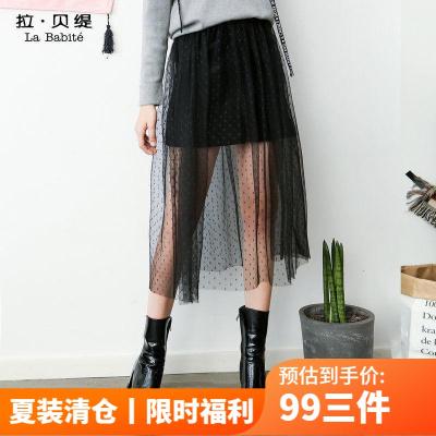 新品拉貝緹網紗百褶傘裙秋冬季新款高腰時尚蕾絲黑色半身中長仙女裙子60006006