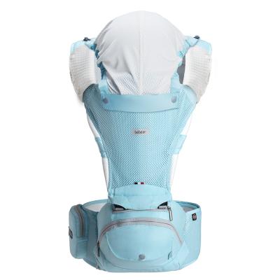 抱抱熊婴儿背带前抱式前后两用抱娃神器宝宝多功能腰凳AX15