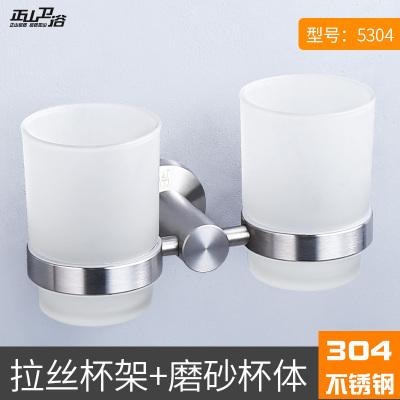 正山(Zhengshan) 304不銹鋼浴室漱口杯牙膏牙刷杯架雙杯衛生間置物架收納架五金掛件