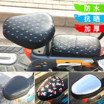 電動電瓶車坐墊套自行車座套防曬防水皮座墊套夏加厚大小通用四季