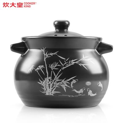 炊大皇(COOKER KING)古濃陶瓷煲TC35GL01沙鍋煲湯鍋燉鍋明火家用