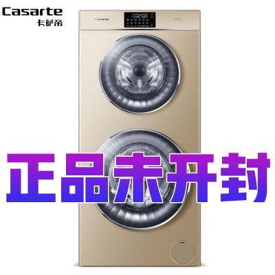 Casarte/卡薩帝C8 U12G3雙子云裳滾筒洗衣機12KG直驅變頻至柔呵護分區洗護智能操控 無瑕疵