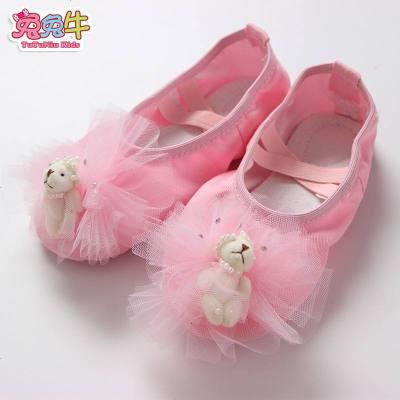 儿童舞蹈鞋练功鞋蕾丝软底健美鞋猫爪鞋女童芭蕾舞鞋粉色布鞋卡通