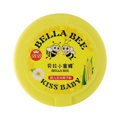 貝拉小蜜蜂嬰兒玉米痱子粉140g 不含滑石粉止癢爽膚祛痱止癢