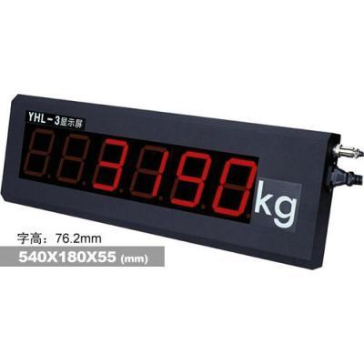 上海耀華XK3190-a9地磅大屏幕YHL-3寸地磅顯示器/YHL-5外接大屏幕 耀華YHL-3寸